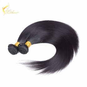 China brazilian remy hair weft 100% virgin machine double weft virgin brazilian natural color 1b hair-Fabrik